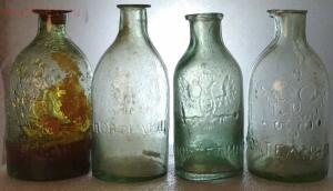 Старинные бутылки: коллекционирование и поиск - IMG_20180310_171537.jpg