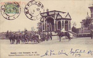 Казаки на почтовых открытках. - HDpuu3_Q0v_Dc.jpg