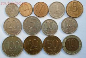 лот монет 1991-1993 годов - SAM_0299.JPG