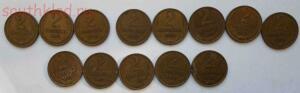 Лот монет 2 копейки 1961-1976 гг - SAM_0303.JPG