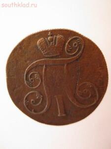 монета ПавлаI 2 копейки 1800г. - noiHgEw4Jww.jpg