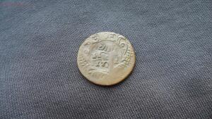 денга 1731 года - DSCN3652[1].JPG