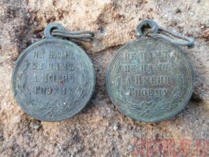 Осы и две медали. - SAM_0582.JPG