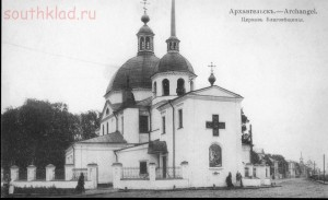 Старинные фотографии Архангельска - 7-GnZPcPMOrWA.jpg