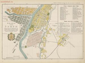 Спутник по реке Волге и её притокам Каме и Оке 1905 года - 0_201a8e_97a85f3f_orig.jpg