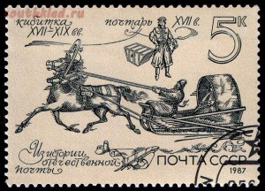 Кибитка - 640px-1987_CPA_5860.jpg