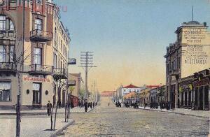 Старые фото Новороссийск - 1fVgnylnMzU.jpg