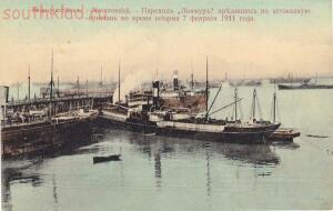 Старые фото Новороссийск - GLNL708SJmo.jpg