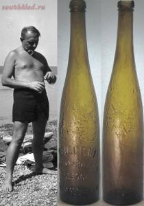 Старинные бутылки: коллекционирование и поиск - Pidor_i_Odessa.jpg