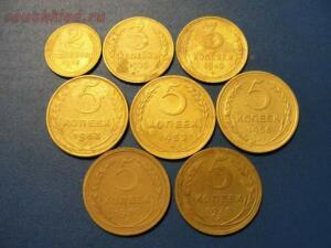 [Продам] Советские монеты до 1961 г. - DSC09892.JPG
