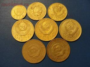 [Продам] Советские монеты до 1961 г. - DSC09893.JPG