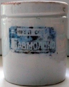 Старинные бутылки: коллекционирование и поиск - IMG_20180515_135951.jpg