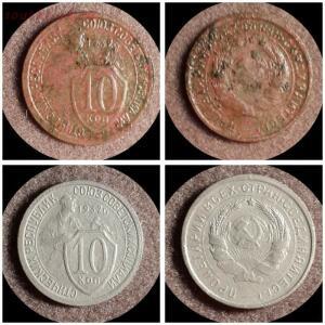 [Продам] Средство для чистки медно-никелевых монет - IMG_20161005_210310.jpg