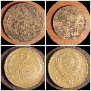 [Продам] Средство для чистки монет из Ал.бронзы - IMG_20161014_124923.jpg