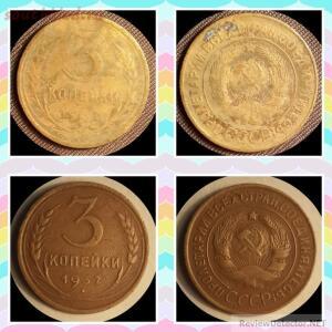 [Продам] Средство для чистки монет из Ал.бронзы - post_4116_0_27081500_1487321409 (1).jpg