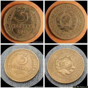 [Продам] Средство для чистки монет из Ал.бронзы - post_7321_0_67824000_1518340067_thumb.jpg