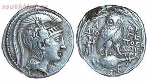 Определение и оценка Античных монет - MoneyAfine.jpg