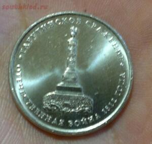 1 гривна Обиходно-памятная монета Владимир Великий  - Пятак.jpg
