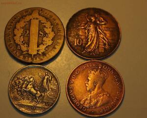 Монеты на определение - 1_461.jpg
