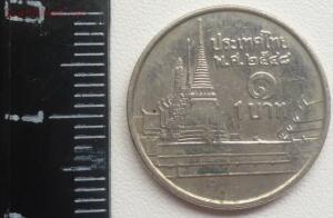 Что за монета? - P1060435.jpg