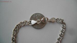 [Продам] браслет -серебро 925 - DSCN3682[1].JPG