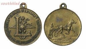 Жетоны Российской Империи - ---50--------1911-_41006911465_o.jpg