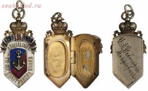 Жетоны Российской Империи - ---100---55-------1798-1898-_41863194812_o.jpg