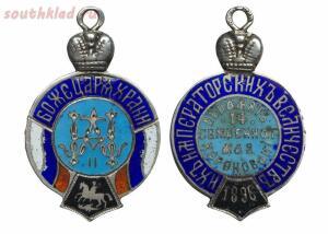 Жетоны Российской Империи - 18-------ii-1896-_28079530718_o.jpg