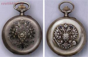 Русские карманные часы - 13.jpg