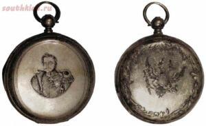 Русские карманные часы - 1.jpg