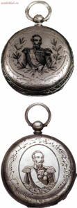 Русские карманные часы - 4.jpg