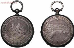 Русские карманные часы - 5.jpg