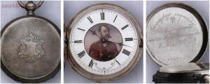 Русские карманные часы - 6.jpg