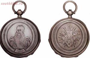Русские карманные часы - 7.jpg