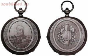 Русские карманные часы - 9.jpg