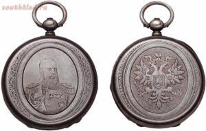 Русские карманные часы - 10.jpg