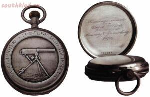 Русские карманные часы - 11.jpg