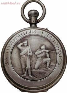 Русские карманные часы - 12.jpg