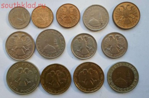 Лот монет 1991-1993 годов - SAM_0300.JPG