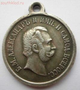 Медаль «Кавказ 1871 год», копия - SAM_0394.JPG