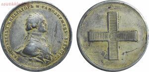 Наградные медали Российской Империи - 0_2015eb_c6d4d6a5_orig.jpg
