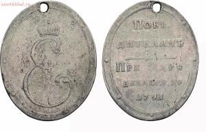 Наградные медали Российской Империи - 0_2015ec_2310f6d3_orig.jpg