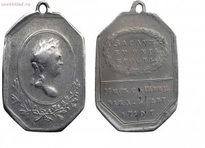 Наградные медали Российской Империи - 0_2015ed_9fdab864_orig.jpg