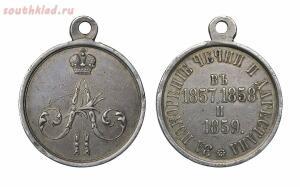 Наградные медали Российской Империи - 0_2016a6_a6bc925f_orig.jpg