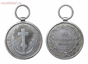 Наградные медали Российской Империи - 0_2016a7_3f60d93d_orig.jpg