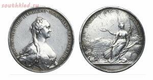 Наградные медали Российской Империи - 0_2016af_4111ca8f_orig.jpg