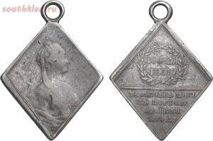 Наградные медали Российской Империи - 0_2016d8_43f055fb_orig.jpg