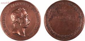Наградные медали Российской Империи - 0_2016d9_79da1bd1_orig.jpg