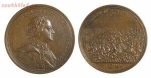 Наградные медали Российской Империи - 0_20143c_1eeffc71_orig.jpg