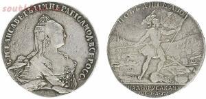 Наградные медали Российской Империи - 0_20152a_7a21390f_orig.jpg